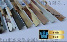 浙江高要求建筑装潢门窗不锈钢折弯加工异型材厂家