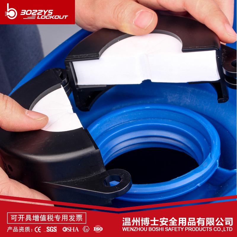 油桶口锁定装置BD-Q110