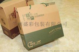 甘肃青海兰州纸箱厂专业订做