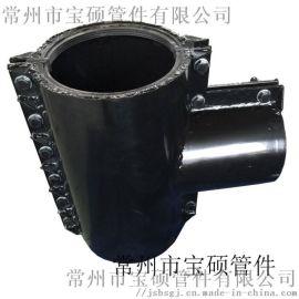 现货供应正塑料管三通异三通哈夫节 抢修节 补漏器