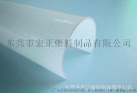 供应LED日光灯PC灯罩 V0T8T10T5半圆形乳白PC灯罩