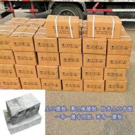 HDPE防渗膜0.75mm厚热熔胶 防渗膜胶粘方法
