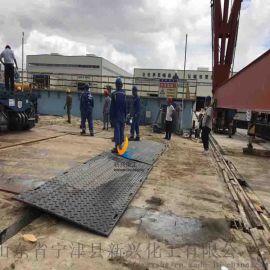 新兴复合聚乙烯铺路垫板生产厂家