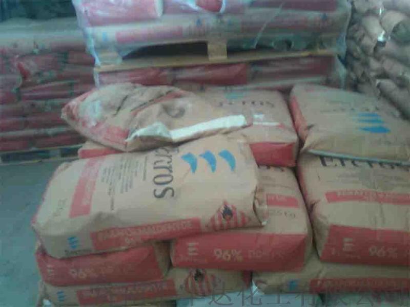 济南西班牙多聚甲醛,国产粉末96多聚甲醛