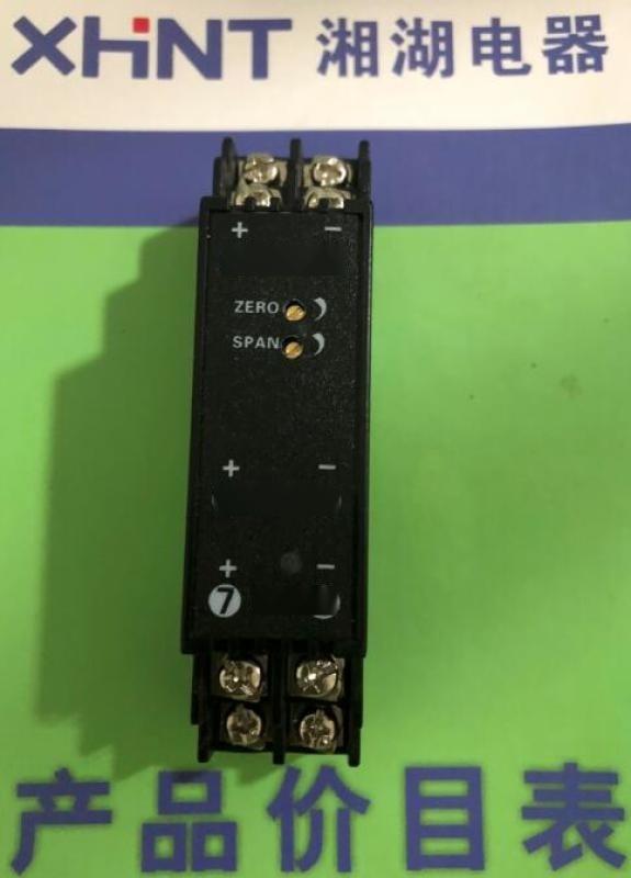 湘湖牌CD194I-7X4三相數顯電流表資料