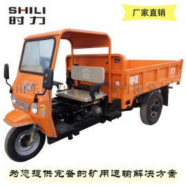 农用柴油三轮车 简棚柴油三轮车 厂家直销 欢迎选购