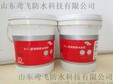 供應山東鳶飛工廠聚合物K11防水砂漿,室內堵漏