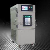 小型恒温恒湿试验箱SMA-60PF做工精细
