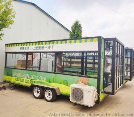 移动摆摊牵引车流动超市水果生鲜蔬菜便民超市果蔬车