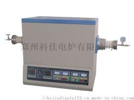 双温区高温管式电阻炉多温区管式炉实验真空管式加热炉