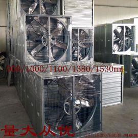 大型工业负压风机/工业通风排气扇/工业车间抽风机/