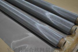 安平泰合不锈钢网 石油过滤网 密纹网厂家