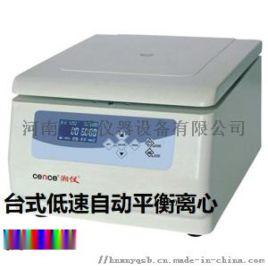 广州低速自动平衡离心机TD3(800B)厂家直销