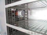 冷热冲击循环试验箱