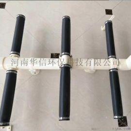 水处理DN65mm橡胶微孔管式曝气器好氧池曝气装置