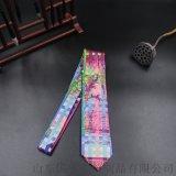 国蕴丝绸供应领带领节定制