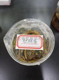 广州市茗莎化妆品有限公司纯中药材面膜粉美白淡斑补水祛斑祛痘印去黄手工研制美容院