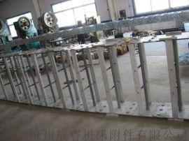 重型机械设备钢制拖链|乳山隔片框架式钢制拖链