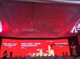 号外:上海灯光音响租赁公司上海灯光音响设备租赁报价