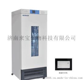 博科生化培养箱BJPX-250-II