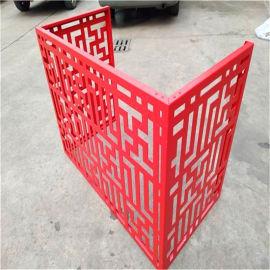 氟碳冲孔空调罩外墙铝板 造型雕花空调罩特点