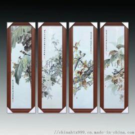 水墨画中式国画 中国风四条屏墙画 客厅装饰画
