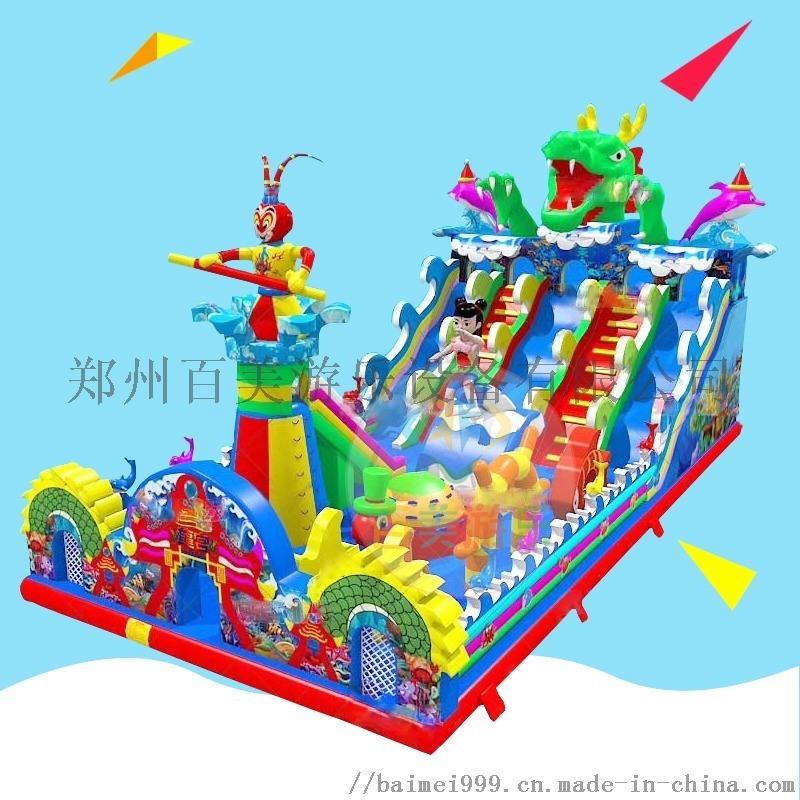 儿童充气滑梯城堡鼠年新款多广场经营备受欢迎