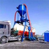 粉料装罐气力输送机水泥粉无粉尘气力装卸机风力吸灰机
