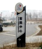 天津富国大型导视牌制作 景区导视牌安装定制找富国  价格