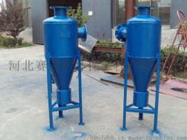 鞍山水源热泵机组用旋流除砂器