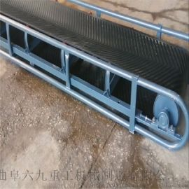 仪征电动升降粮食输送机 Lj8 稻米装车皮带给料机
