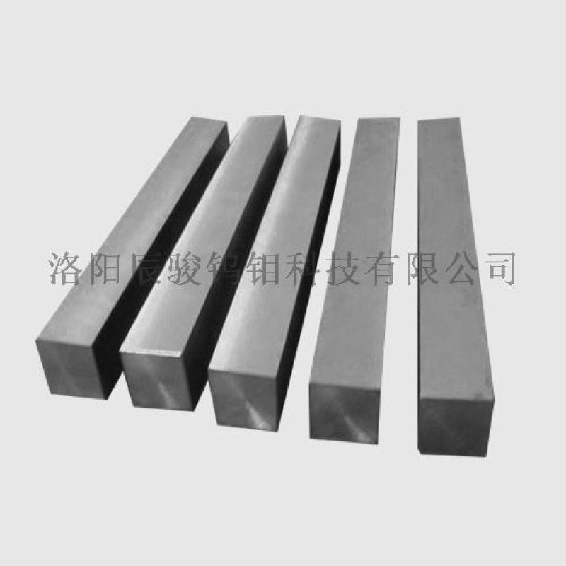 90/95/97高密度鎢鎳銅鎢鎳鐵合金塊板