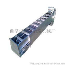 铸钢刮板上料机 模锻刮板链条 LJXY xgz型刮
