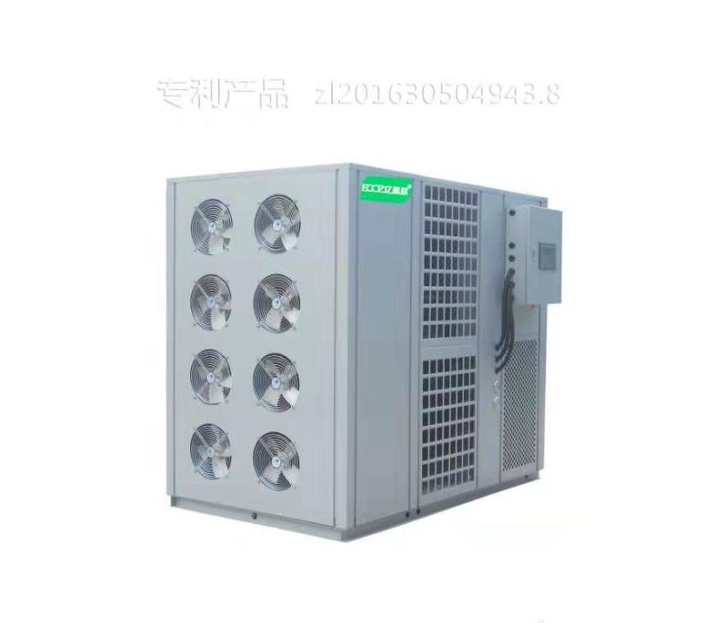 空气源热泵烘干设备 中药材食品烘干机 枸杞烘干机