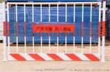 基坑護欄網生產廠家基坑護欄防護網