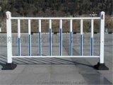 道路护栏市政护栏道路隔离护栏网定制