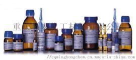重庆四川分析优级化学纯通用化学试剂有哪些品牌厂家