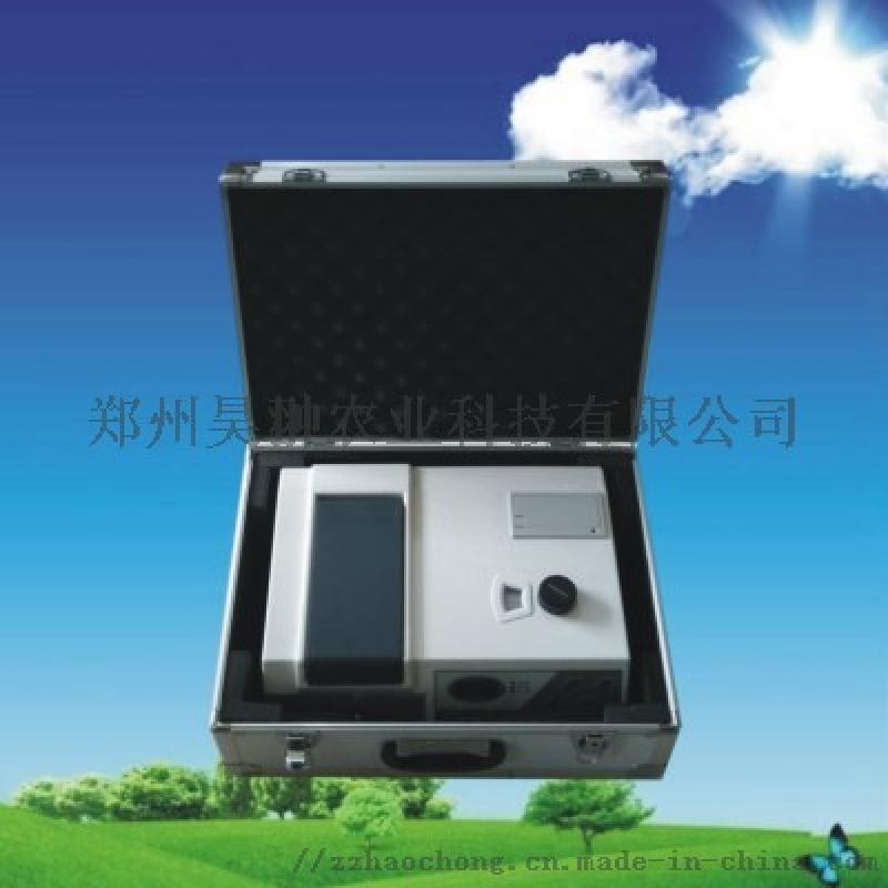 有机肥水分专用电子检测仪