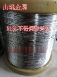 316不锈钢弹簧线 弹簧扁线 高弹簧性扁线