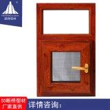 铝合金型材 55断桥平开窗铝合金门窗型材现货铝材