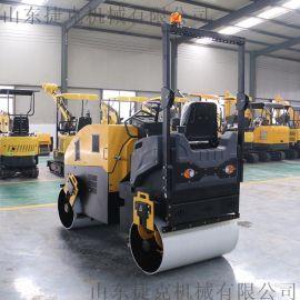 小型压路机 0.8吨座驾压路机    座驾压路机