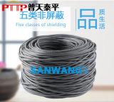 超五类非屏蔽双绞线 CAT5E网线 305米