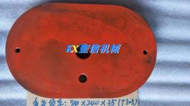 洛阳奎信_提升机配件_闸瓦制动装置刹车片