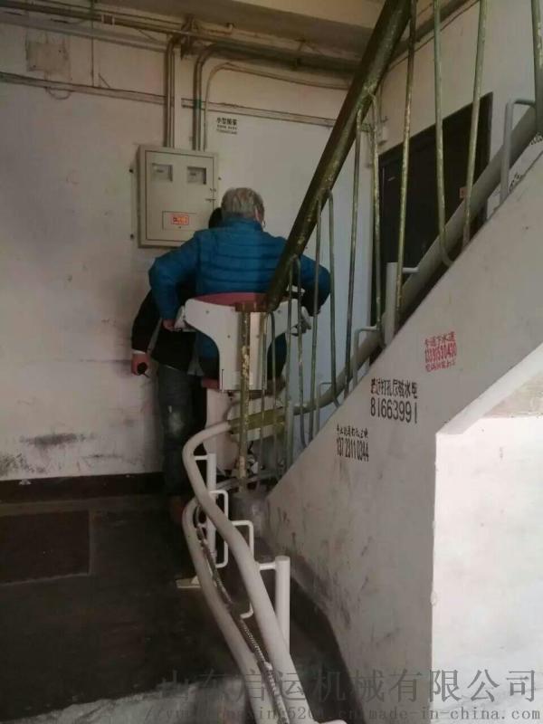 楼梯升降椅浙江椅式老人电梯启运斜挂座椅电梯
