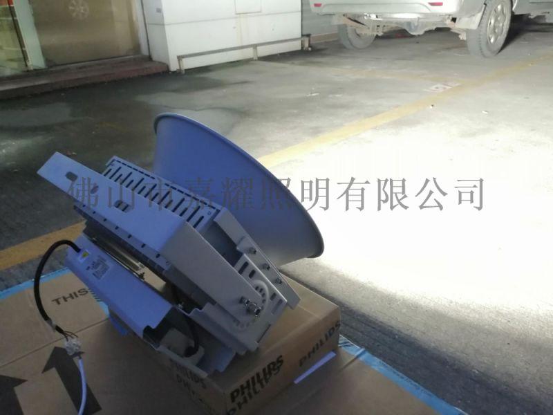 上海亞明LED塔吊燈ZY701 600W新品