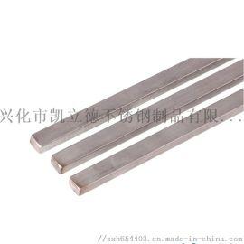 304/316不锈钢B型平键键条