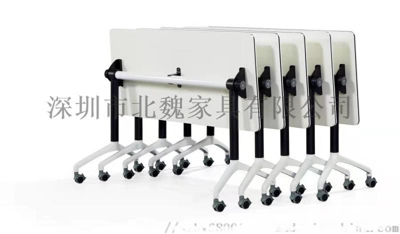 深圳培训班可移动培训桌椅