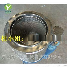 惠州220V电源小型脱水机 饺子馅脱水机生产厂家