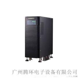 科华UPS电源YTR3120稳压应急后备电源