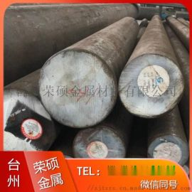 供应42CrMo4合金结构钢